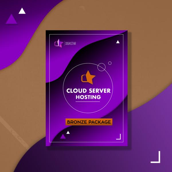 Cloud Web Hosting Package Bronze Cloud Hosting Digiastar