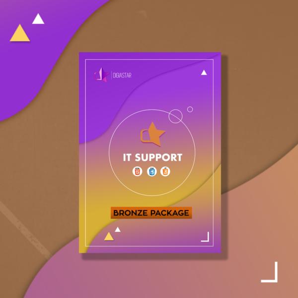 IT Support Bronze Package Τεχνικη Υποστηριξη Ιστοσελιδων Τεχνικη Υποστηριξη Ιστοσελιδασ Digiastar