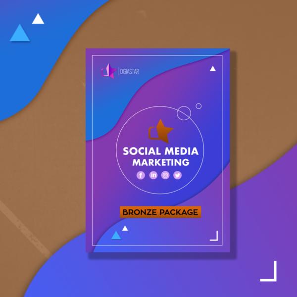 Social Media τιμή bronze package Digiastar