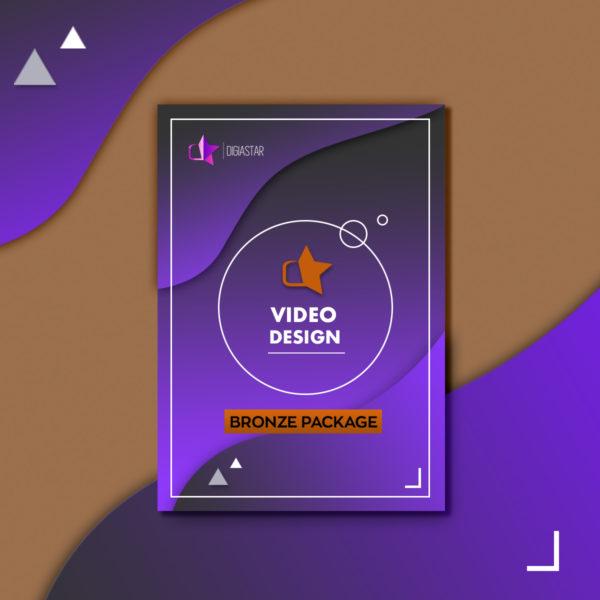 Video production δημιουργια Videos Digiastar Bronze πακετο