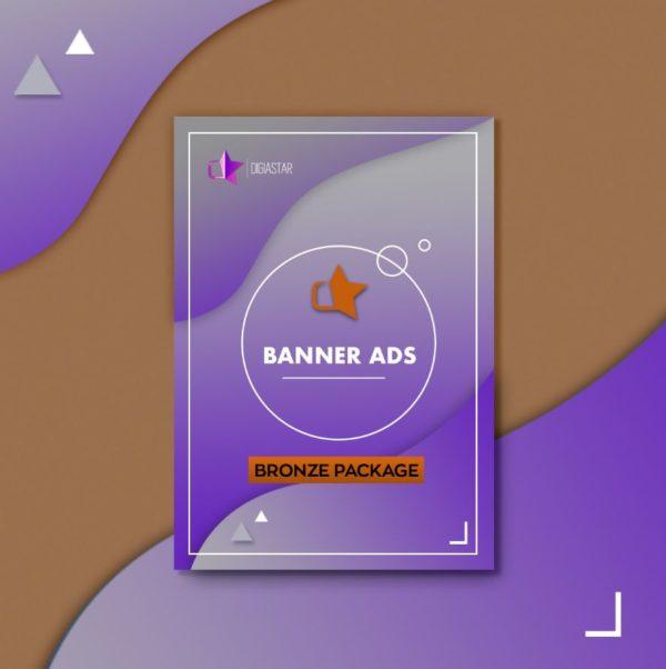 Digiastar Slider Banners διαφημιστικά μπανερ Bronze πακέτο